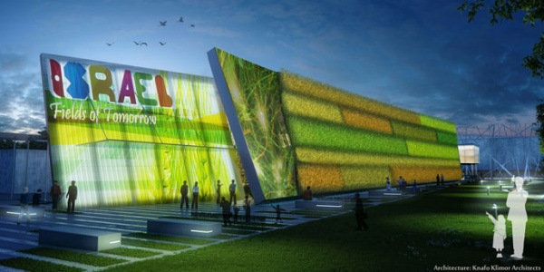 Expo 2015 i progetti dei padiglioni israele for Tutti i padiglioni expo 2015